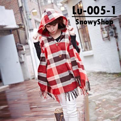 [[*พร้อมส่ง F]] [เสื้อคลุมไหมพรม] [Lu-005-1] Lulu's เสื้อคลุมไหมพรมสีแดงลายตารางมีหมวกฮู็ดคลุมค่ะ
