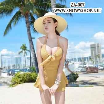 [[พร้อมส่ง]] [ZA-007] ZA++ชุดว่ายน้ำ++Bikini ชุดว่ายน้ำสีครีม ด้านหลังสายไขว้ เซ็กซี่เล็กๆ