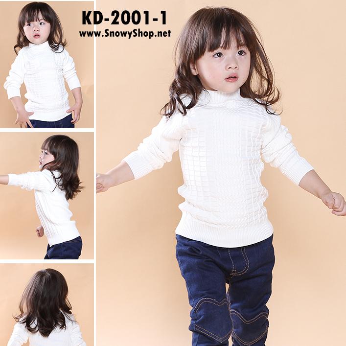 [PreOrder] [KD-2001-1] เสื้อไหมพรมเด็กคอสูงสีขาว ไหมพรมลายสวยน่ารักมากๆค่ะ