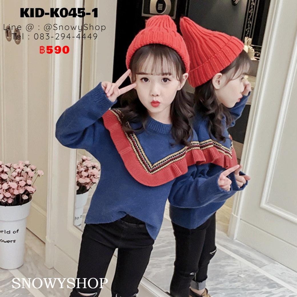 [พร้อมส่ง 110,120,130,140,150,160] [KID-K045-1] เสื้อไหมพรมเด็กหญิง สีน้ำเงิน เสื้อระบายแถบสีแดง น่ารักมากๆ