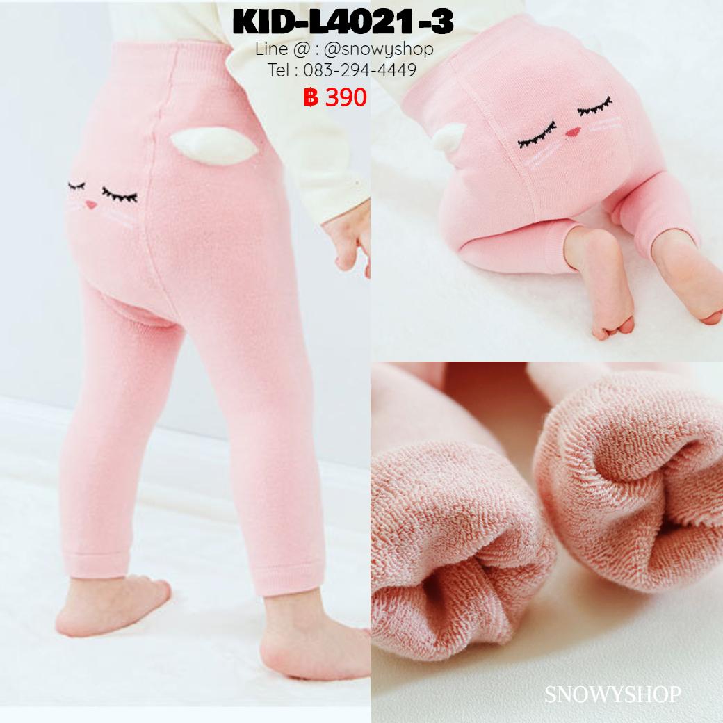 [พร้อมส่ง S,M,L] [KID-L4021-3] เลกกิ้งลองจอนเด็กสีชมพู ก้นลายการ์ตูน ผ้าคอตตอน ใส่กันหนาวค่ะ