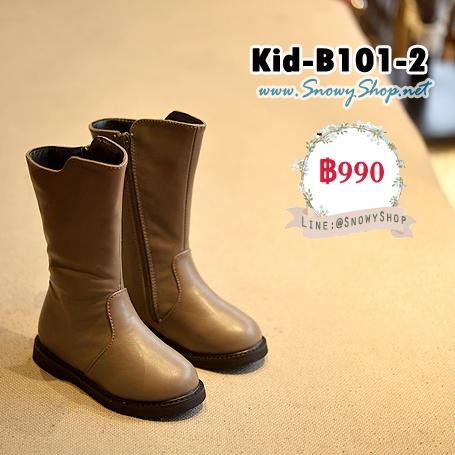 [พร้อมส่ง 26 27   ] [Kid-B101-2] ++รองเท้าบู๊ทเด็ก++ รองเท้าบู๊ทยาวเด็กสีเทา มีซิปข้างซับขนกันหนาวด้านใน รุ่นนี้ใส่ลุยหิมะกันหนาวกันน้ำได้ค่ะ