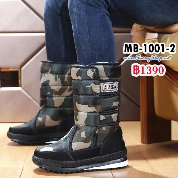[พร้อมส่ง 40 41 42] [Boots] [MB-1001-2] Chove รองเท้าบู๊ทชายลายทหารสีเขียว ผ้าร่มบุขนด้านในใส่กันหนาวลุยหิมะได้ไม่เปียกค่ะ