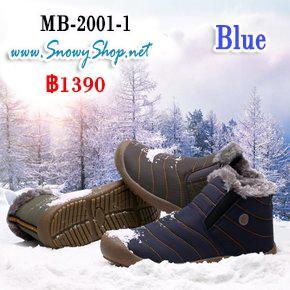 [พร้อมส่ง 36,40,41,42] [Boots] [MB-2001-1] Chove รองเท้าบูทกันหนาวชายสีน้ำเงิน ด้านในซับขนกันหนาว เป็นแบบสวม กันหิมะได้ ใส่ติดลบได้