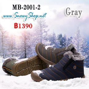 [พร้อมส่ง 40,41,42,45,46] [Boots] [MB-2001-2] Chove รองเท้าบูทกันหนาวชายสีเทา ด้านในซับขนกันหนาว เป็นแบบสวม กันหิมะได้ ใส่ติดลบได้