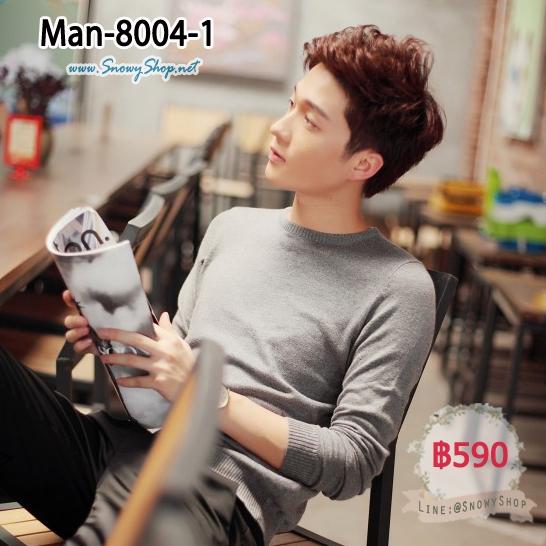 [พร้อมส่ง M,XL,2XL] [Man-8004-1] เสื้อไหมพรมคอกลมผู้ชายสีเทา ทรงเรียบใส่กันหนาว