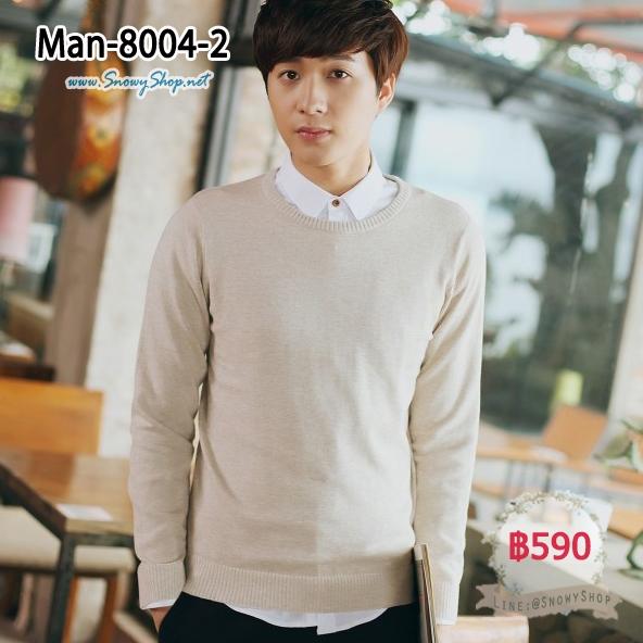 [พร้อมส่ง L,XL,2XL] [Man-8004-2] เสื้อไหมพรมคอกลมผู้ชายสีครีม ทรงเรียบใส่กันหนาว