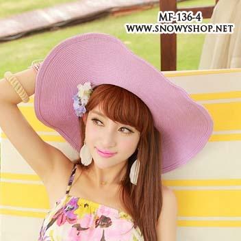 [[พร้อมส่ง]] [MF-136-4] MissFox++หมวก++หมวกปีกกว้างสีชมพู