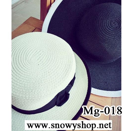 [[พร้อมส่ง]] [Mg-018] MuGu++หมวก++หมวกสานสีขาวครีมแถบสีดำ สวยมากๆ