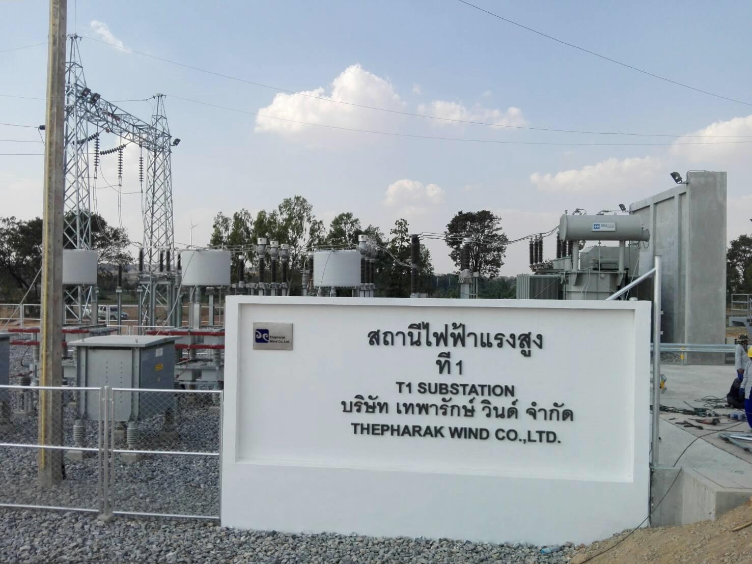 Substation  T1 จ.นครราชสีมา