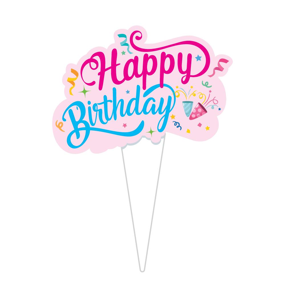 ธงปักเค้ก  Happy Birthday