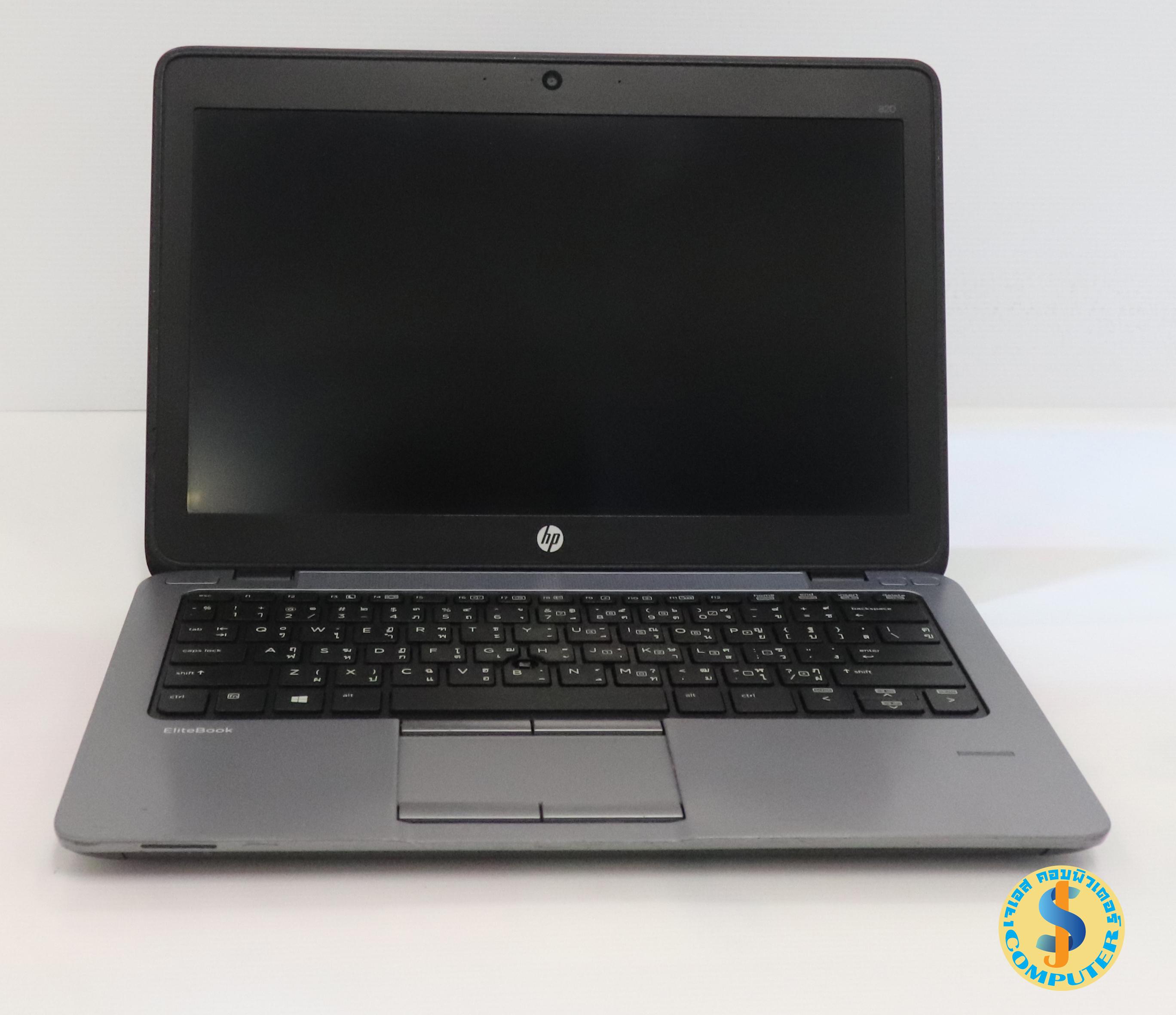 HP EliteBook 820 (Core i5-4200U@1.6 GHz)