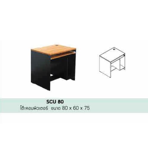 SCU 80