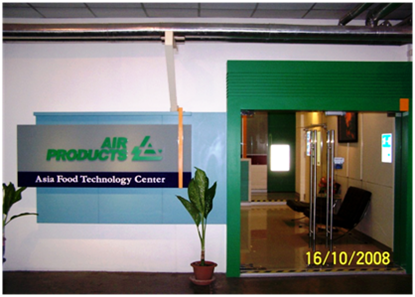 Air Product Laboratory Center