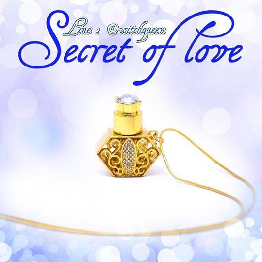 น้ำหอม Secret Of Love
