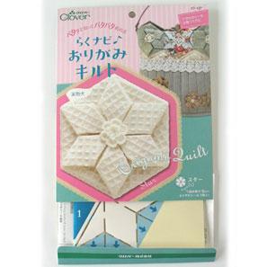 CLOVER อุปกรณ์ทำ Origami Quilt Star เบอร์ L = 6 cm.