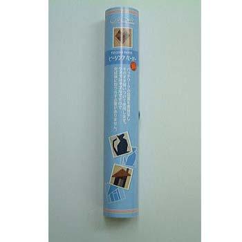 Pecing Paper (แบ่งขาย) ขนาด 33*50 cm.