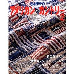 หนังสือ American country 2 (มือ 2 จากญี่ปุ่น-สินค้าพร้อมจัดส่งค่ะ)