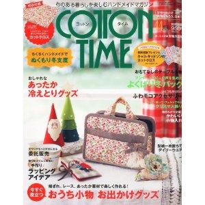 นิตยสาร Cotton time 11/2011 (แถมผ้าลายดอกตามปกเลยค่ะ)