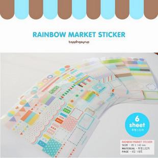 Rainbow Market Sticker ขนาด 8.5*14 cm.