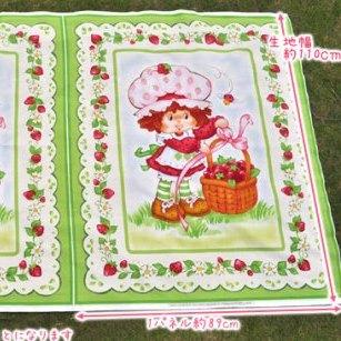 ผ้าบล๊อค Cotton ญี่ปุ่น Strawbery short Cake  ขนาด  89 * 110 cm.