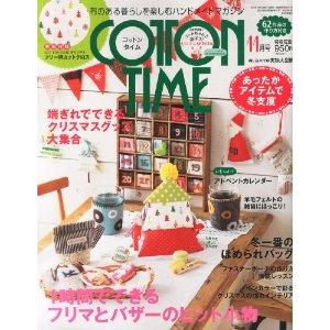 นิตยสาร Cotton time 11/2013 (แถมผ้าน่ารักๆ ตามหน้าปกค่ะ)