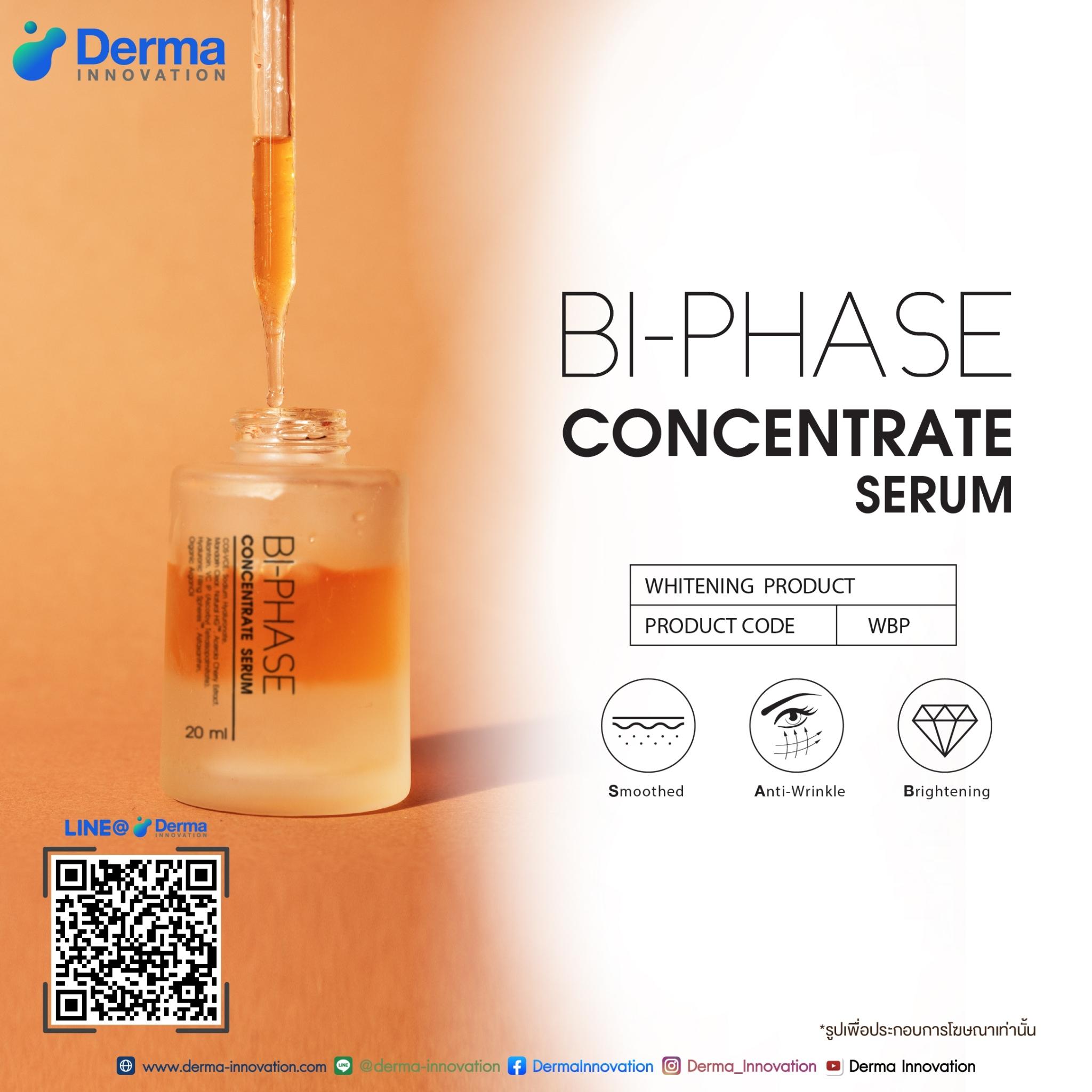 Bi-Phase Concentrate Serum