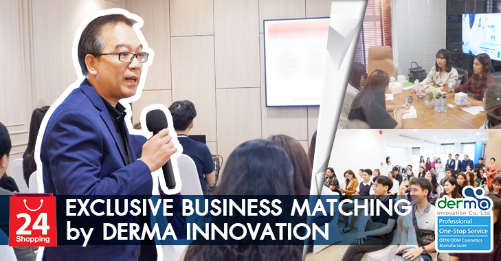 24 Shopping Business Matching by Derma Innovation
