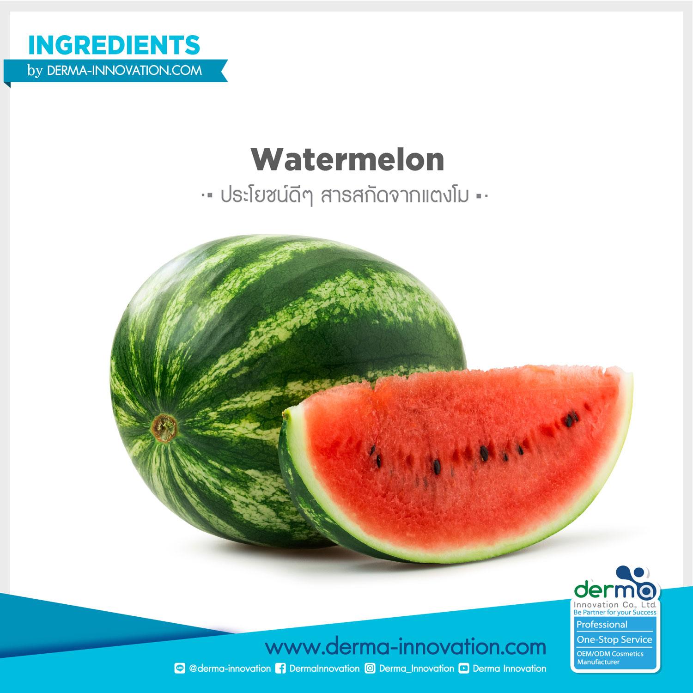 ประโยชน์ดีๆ ของแตงโม