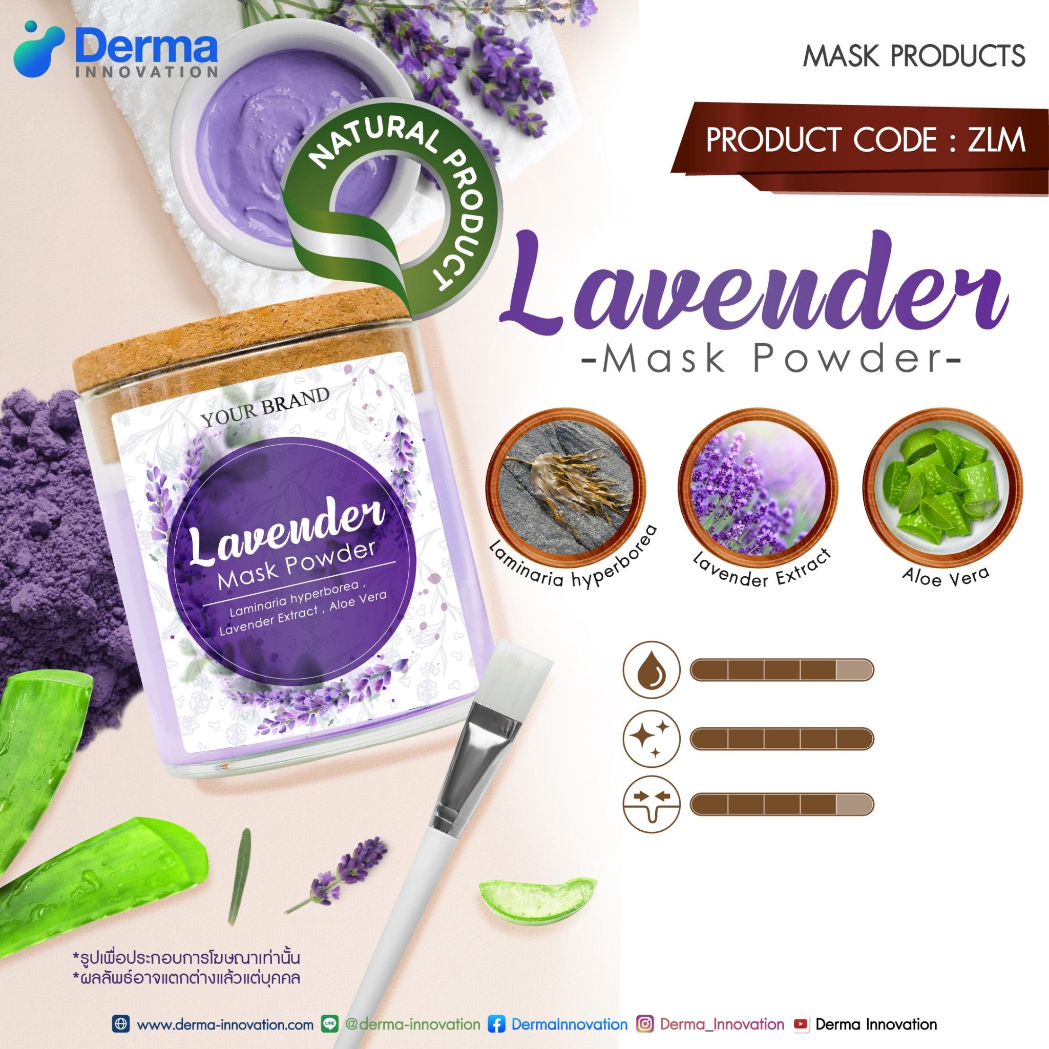 Lavender Mask Powder