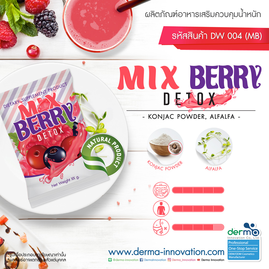 Mix Berry Detox
