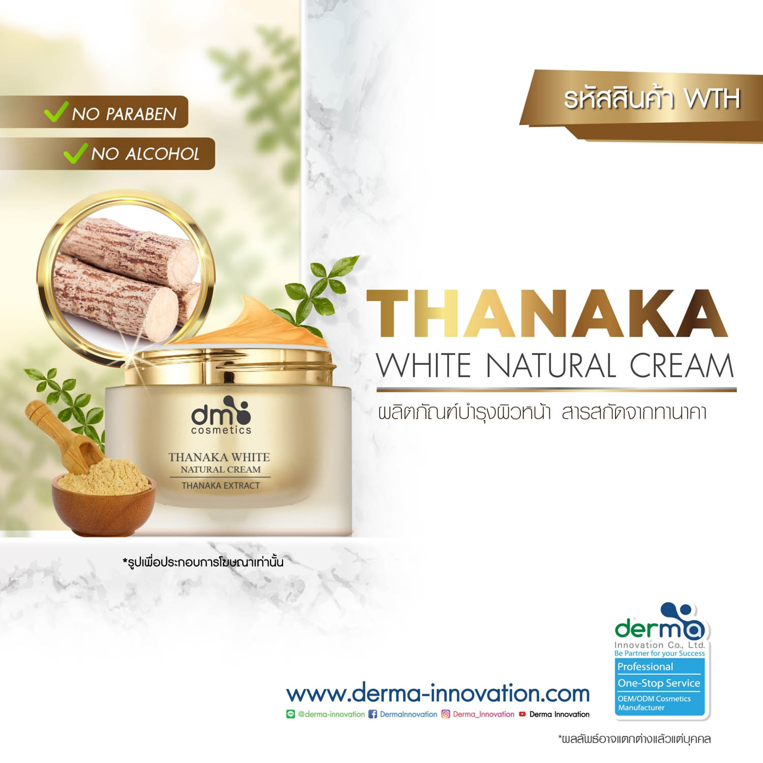 Thanaka White Natural Cream