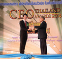 CEO Thailand Awards 2014