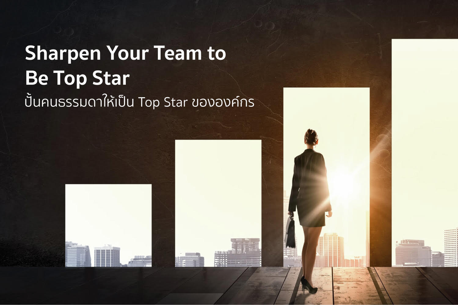 SHARPEN YOUR TEAM TO BE TOP STAR