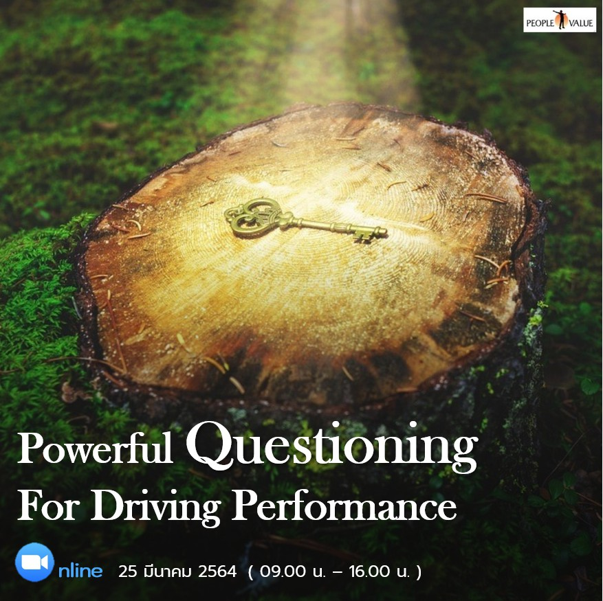 Powerful Questioning for Driving Performance