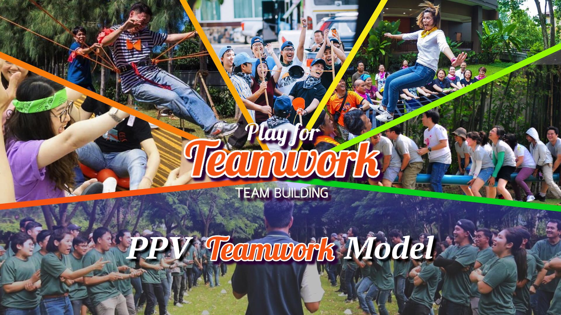 PPV Teamwork Model