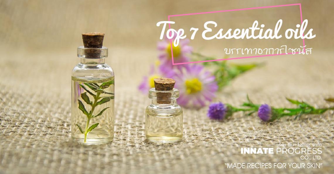 h-piles essential skin oils