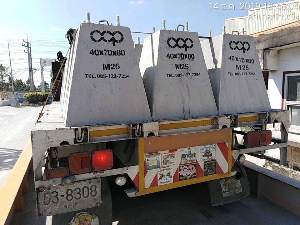 ทีมงาน Sine Lighting and Supply หน้างาน สถานเอกอัครราชทูตญี่ปุ่นประจำประเทศไทย ถนน วิทยุ