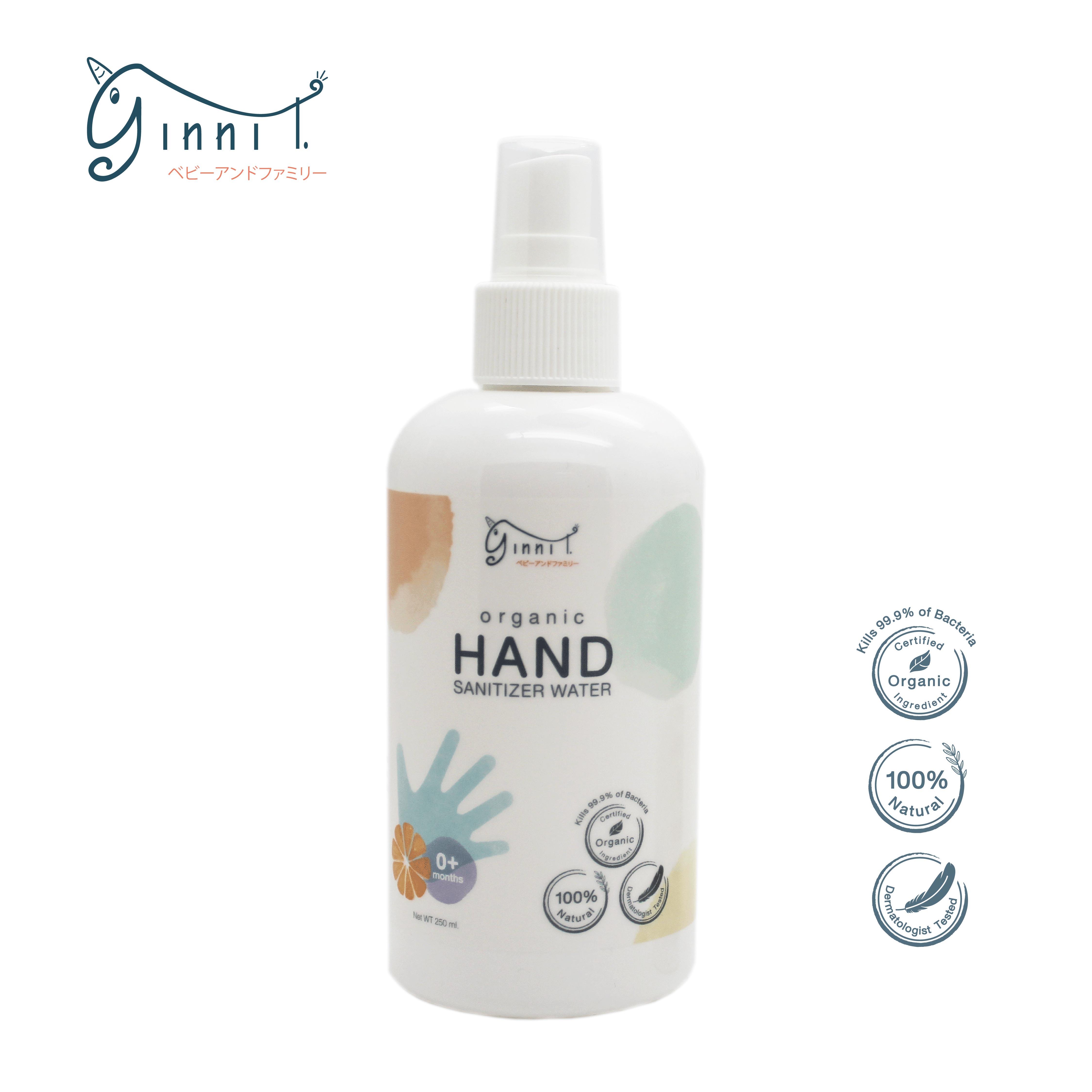 GINNI T สเปรย์ป้องกันเชื้อโรคทำความสะอาดมือสูตรปราศจากแอลกอฮอล์ ขนาด 250 ml.