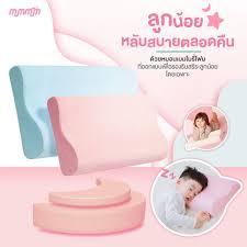 mummom Set หมอนเด็ก รุ่น 5-8 ปี  /Orthopedic Baby pillow for 5-8 Y