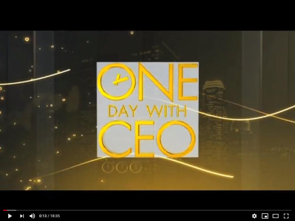 One Day with CEO สัมภาษณ์ คุณพรชัย รัตนตรัยภพ บริษัท Interprofile ตอน4