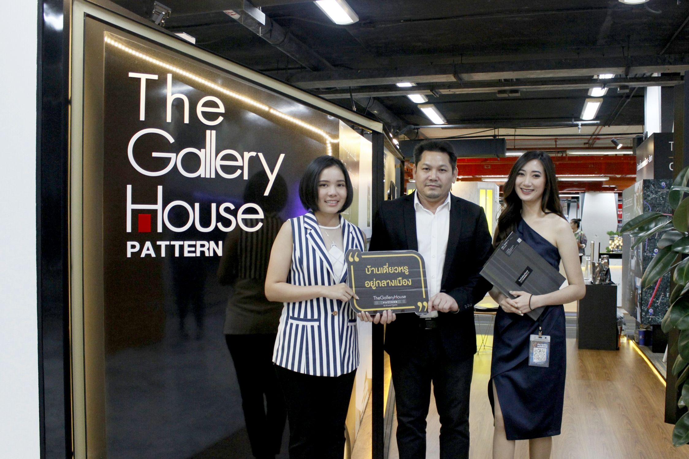 PZent ร่วมกับ The Gallery House Pattern by G Land Property นำเสนอ Life Style ที่ทันสมัย ภายในงาน Home Buyer Expo 2018
