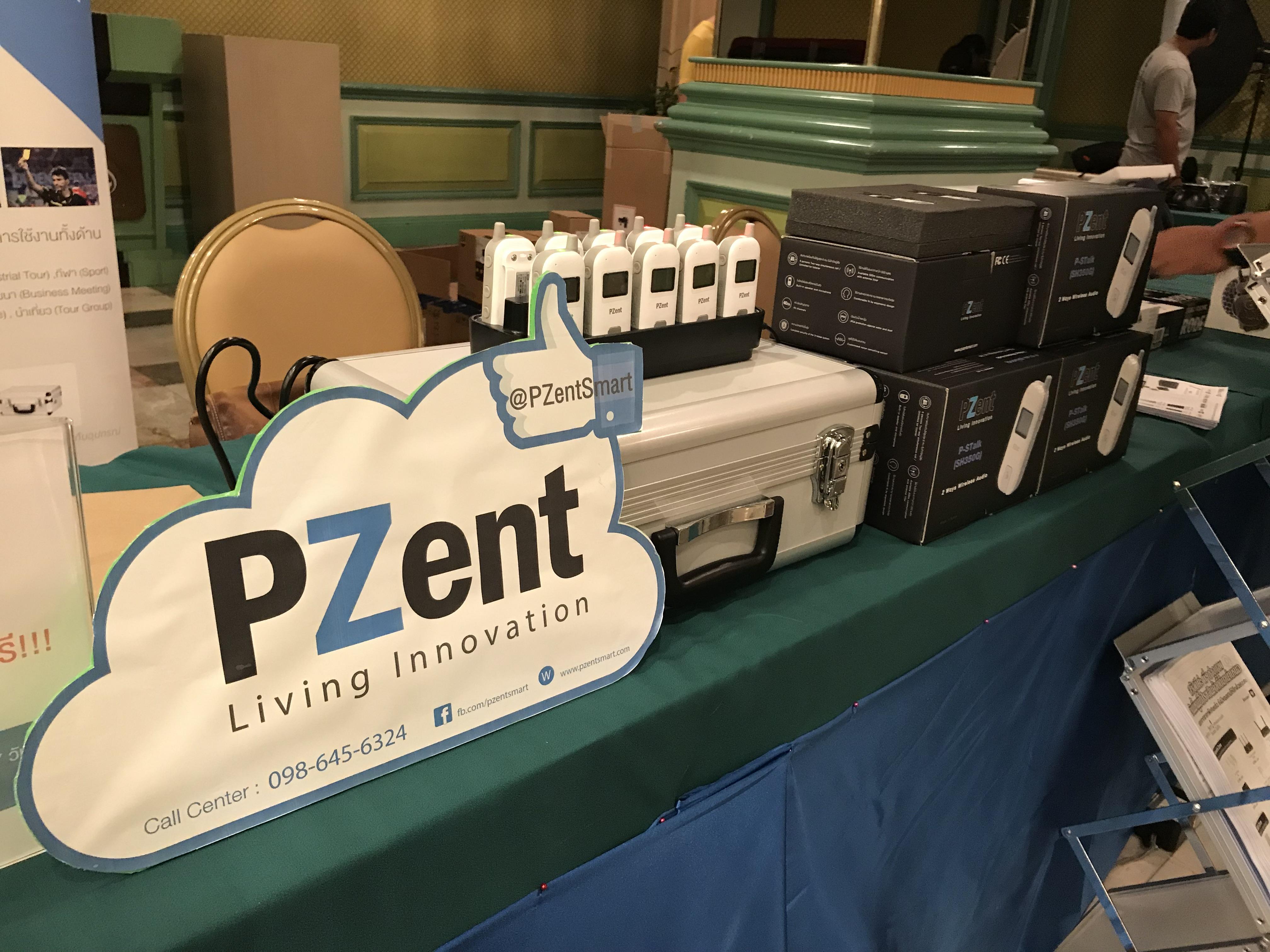 "PZent ร่วมกิจกรรม ""เคล็ดลับเจาะลึกความสำเร็จ Stocker เงินล้าน"""