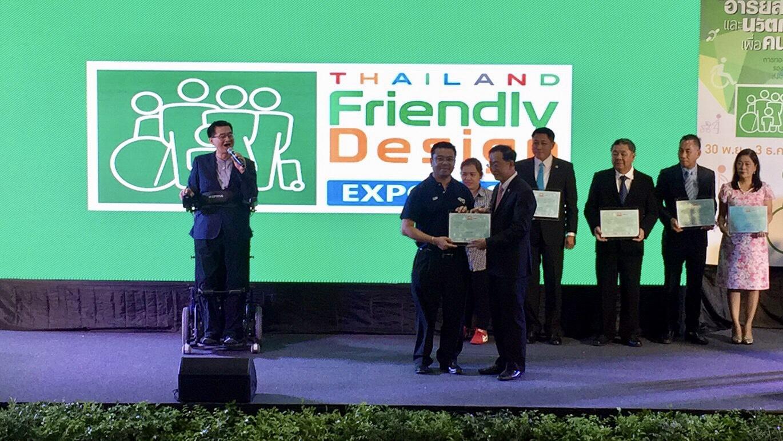 """ผู้บริหาร PZent รับมอบรางวัล  """"สุดยอดอารยสถาปัตย์เเห่งปี 2561"""" ในงาน Thailand Friendly Deisgn Expo 2018"""