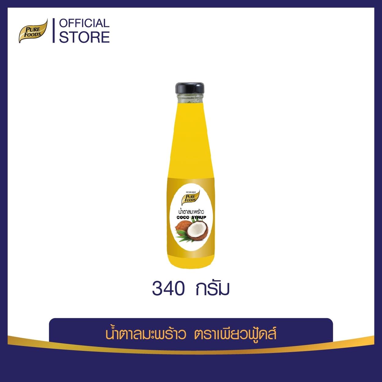 น้ำตาลมะพร้าว 340 กรัม  made to order