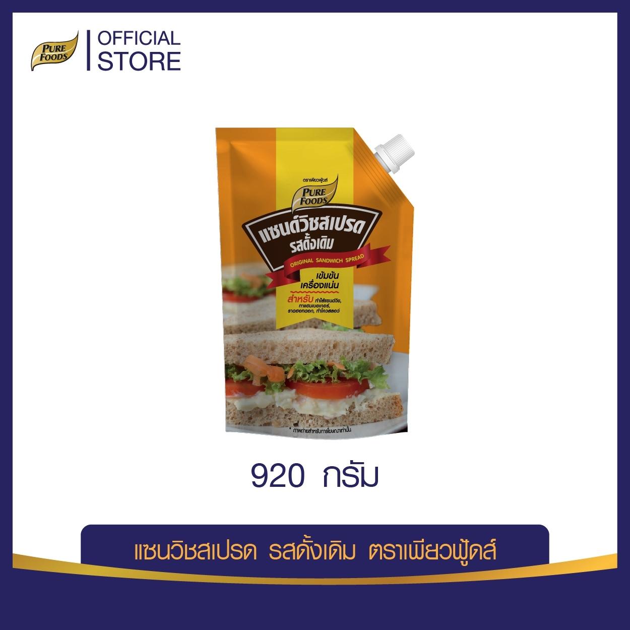 Original sandwich spread  920 g.