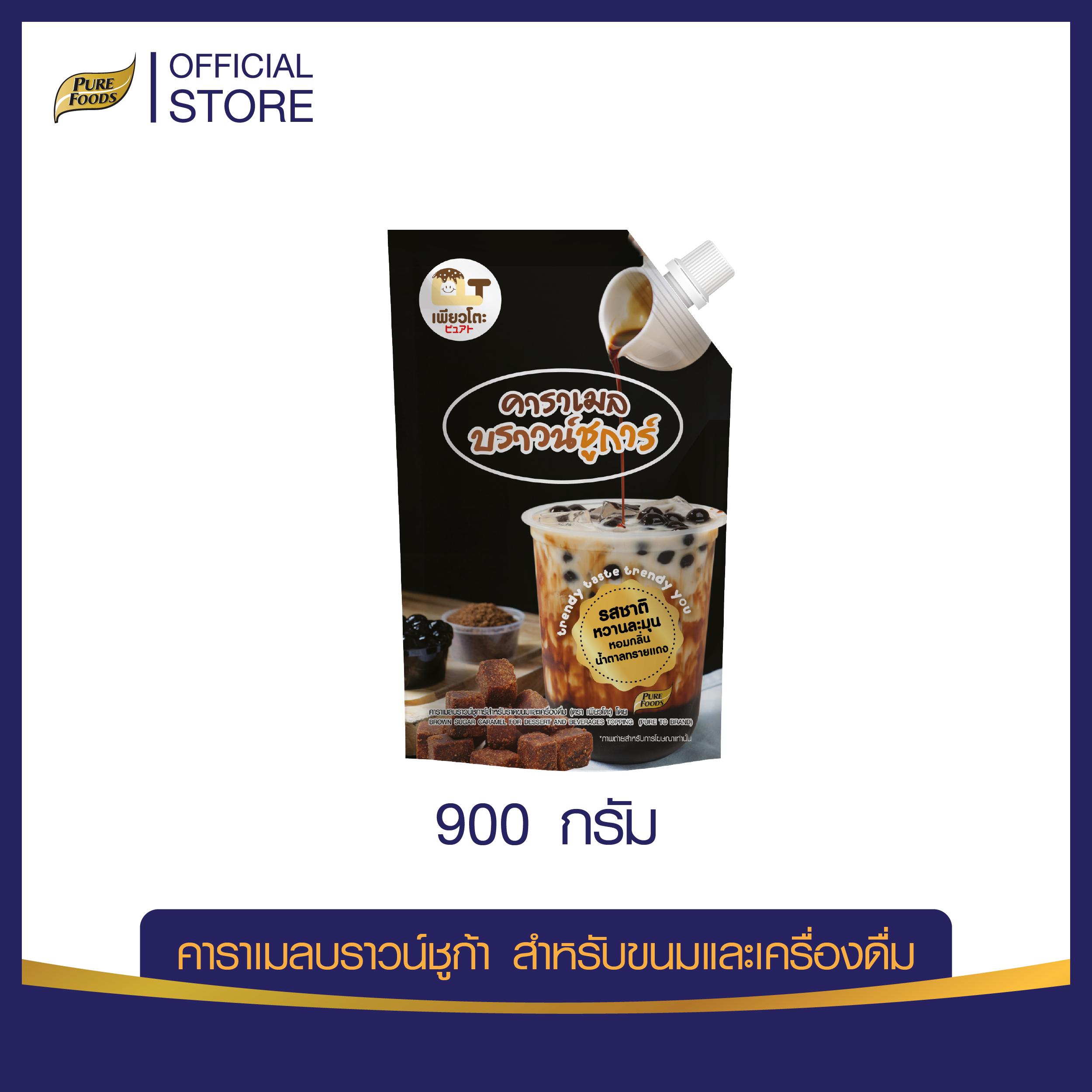 Brown Sugar Sauce 900 g. (Pure-To Brand)