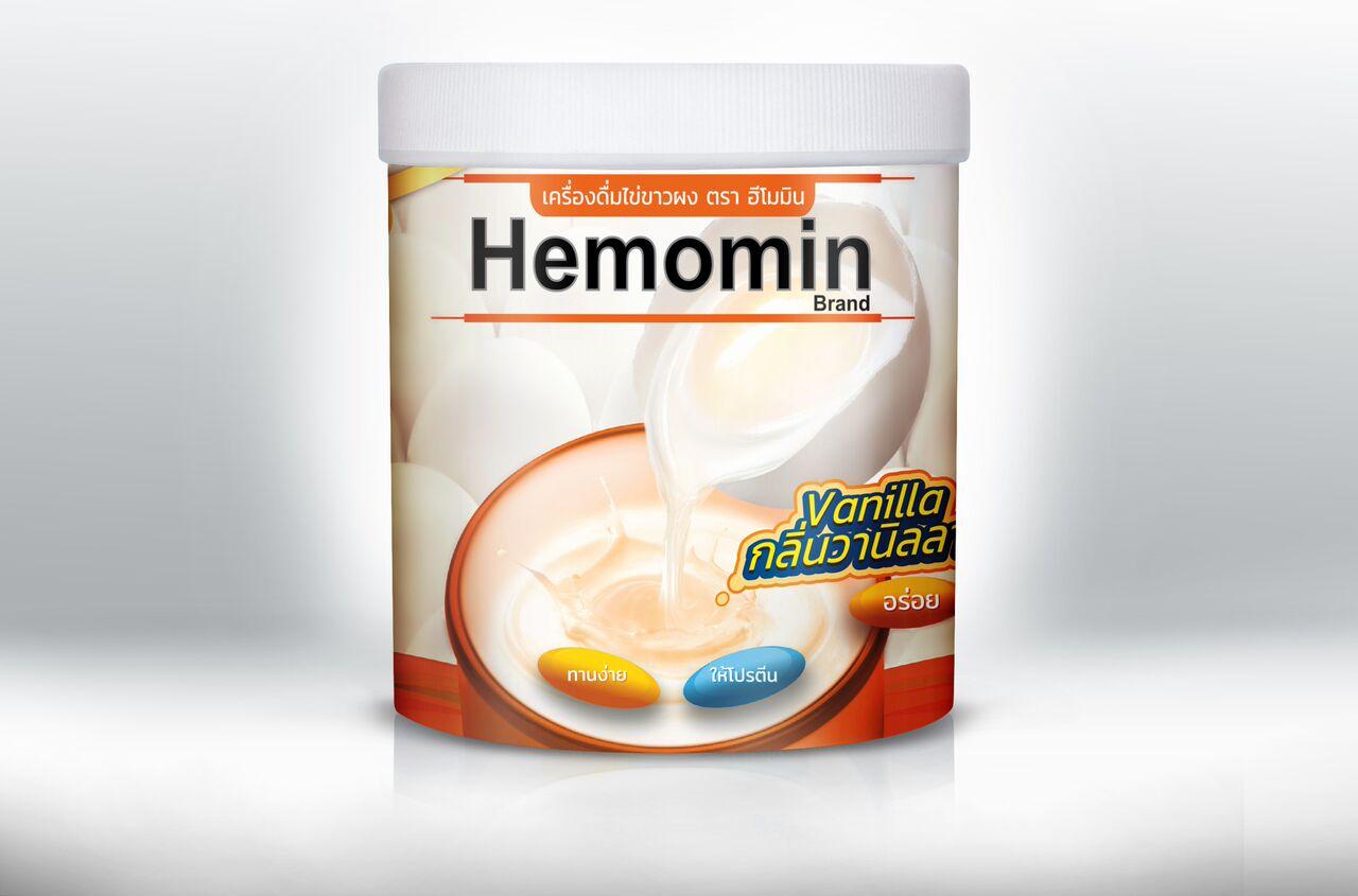 Hemomin Vanilla 400 gram (แบบแพ็คคู่)