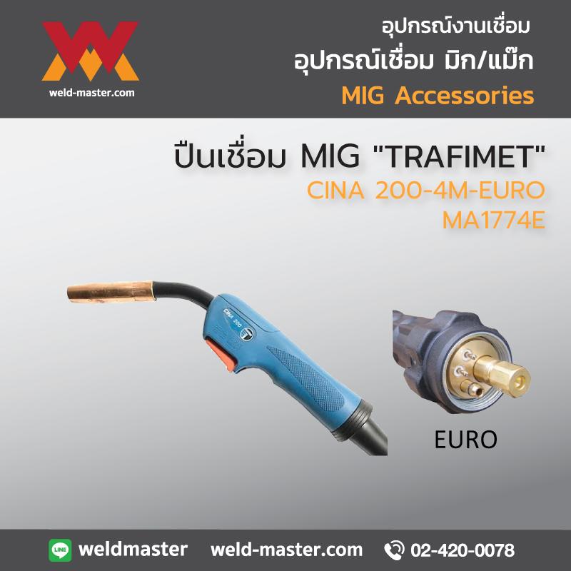 """""""TRAFIMET"""" ปืนเชื่อม MIG รุ่น CINA 200-4M-EURO  - MA1774E"""
