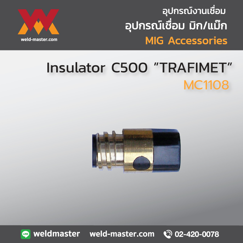 """TRAFIMET"" MC1108 Insulator C500"